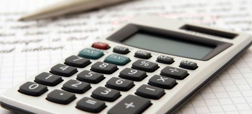 Objetivo é garantir o financiamento de dívidas tributárias dos contribuintes fluminenses