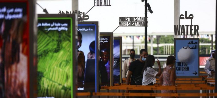 Emirados Árabes reabriram para turismo internacional em julho de 2020